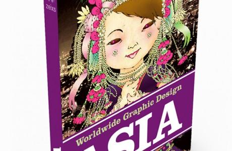 ASIA-Worldwide Graphic Design book