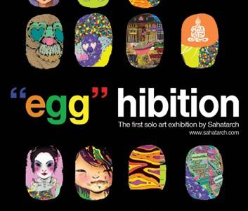 egghibition
