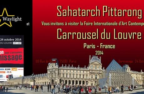 Invitation_Sahatarch_Pittarong